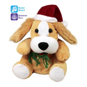 """Интерактивна играчка """"Коледно куче"""""""